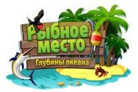 Максим Макаренко, 19 февраля , Минск, id156402446