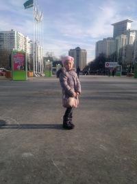 Абдразакова Акмаанай, 12 сентября , Москва, id174193492