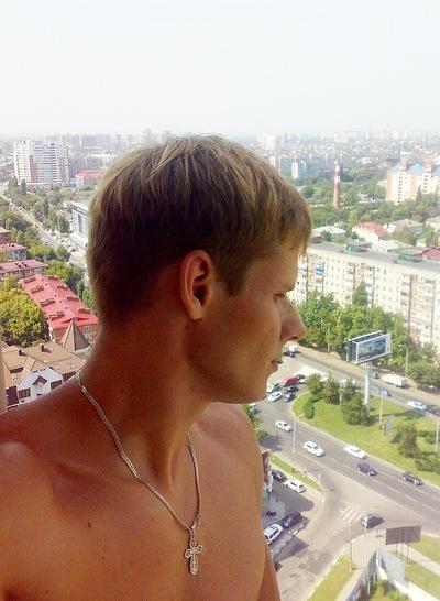 Илья Мигорев, 26 января , Краснодар, id123504276