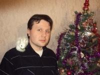 Роман Чепак, 18 июня 1998, Купянск, id121906892