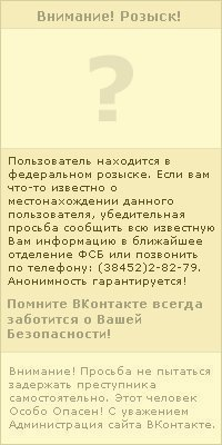 Ашот Баграмович, Волгоград, id144423666