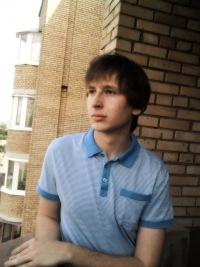 Максим Масленников
