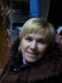 Валентина Кананян, 6 августа 1995, Омск, id119512164