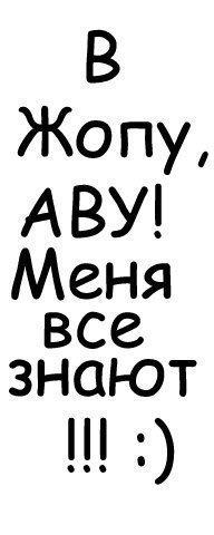 Vit Alik, 10 сентября 1995, Киев, id172755092