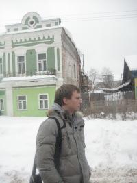 Александр Егоршин