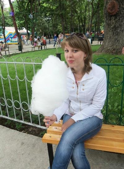 Вера Каленюк, 31 августа , Раздольное, id32363553