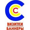 РИА СТИМУЛ - РЕКЛАМА КОМИ КИРОВ РОССИЯ ИНТА