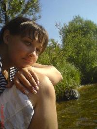 Юлия Куликова, 14 декабря 1993, Москва, id131524386