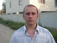 Вадим Ушаков, 18 сентября 1997, Ставрополь, id143313900