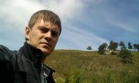 Роман Юдин, 10 мая 1988, Пермь, id159325859