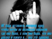Наталья Аркавенко, 4 октября , Москва, id171068473