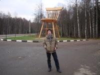 Павел Голубев, 26 июля 1986, Нижний Новгород, id137492373
