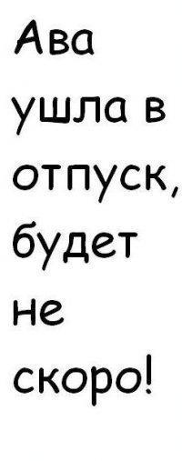 Андрей Гильмутдинов