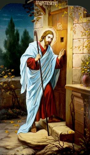 крестом- картина Иисус