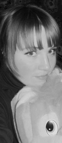 Анюта Архипова