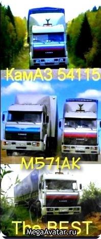 Серёжа Макурин, 29 августа , Удомля, id122783219