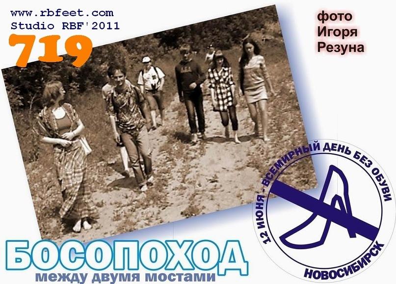 http://cs11007.vkontakte.ru/u12317566/141852533/y_df8700a6.jpg