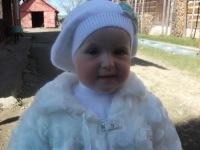 Маряна Козар, 14 февраля 1992, Старый Самбор, id134793541