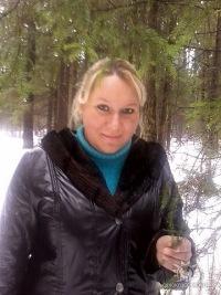 Наталья Гудз, Санкт-Петербург