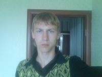 Вадик Сакович, 14 февраля , id140192235