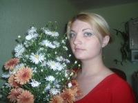 Ольга Рыжова, 10 июля , Витебск, id148753684