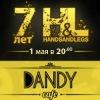 7 ЛЕТ H&L - Part II - 1 Мая - Dandy Cafe (Новый