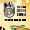 ШКОЛА ТАНЦЕВ > URBAN DANCE STUDIO
