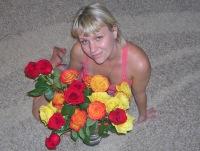Екатерина Кузнецова, 20 февраля 1988, Йошкар-Ола, id122096538
