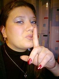 Елена Обухова, 26 января 1993, Нижняя Тура, id143656809