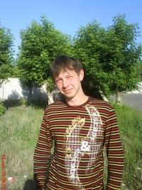 Андрей Ильин, 26 августа 1986, Набережные Челны, id49488507