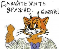 http://cs11008.vkontakte.ru/u793166/a_430048d1.jpg
