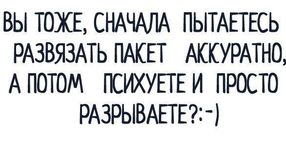 Матвей Бисеров.