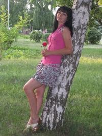 Лена Крячко, 5 октября , Пермь, id114781424