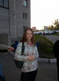 Евгения Матушкина, Ижевск