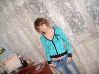 Алена Жабина, 3 сентября , Барнаул, id163272259