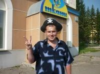 Владимир Субачев, 10 июня 1993, Каменск-Уральский, id172385103