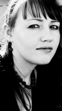 Софья Плистова, 3 января 1990, Омск, id31813659