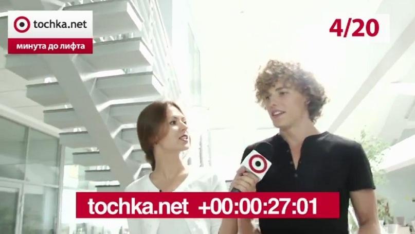 http://cs11009.vkontakte.ru/u94979882/130902612/y_a8739aad.jpg