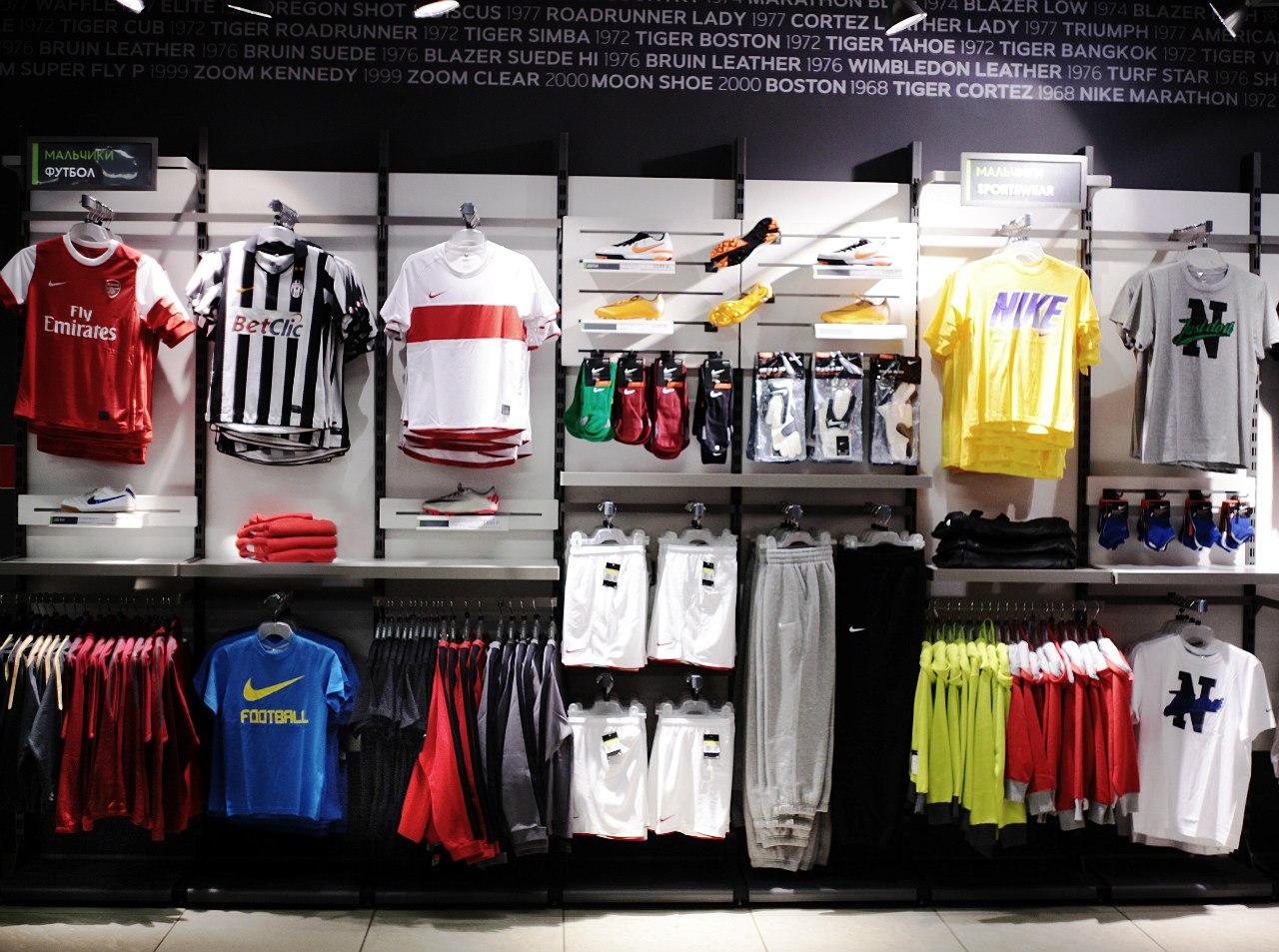 Дисконт Nike в ТЦ Мираж