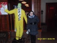 Викуся Яшкина, 18 февраля 1999, Нижний Новгород, id123953517