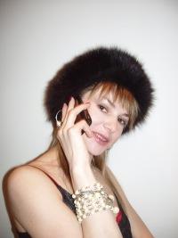 Тетяна Chesakova, 16 апреля , Киев, id125412314