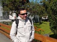 Александр Ксандр