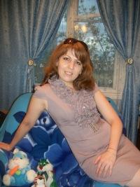 Эльвира Сагитова, 8 февраля 1982, Оренбург, id64123585