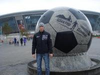 Саша Корниенко, 18 июня , Днепродзержинск, id102521211