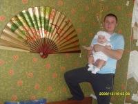 Сергей Назаренко, 29 июля , Саратов, id106309591