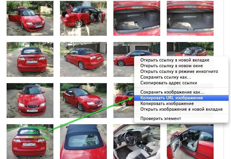 http://cs11011.vkontakte.ru/u1114427/141518957/y_431b53fa.jpg