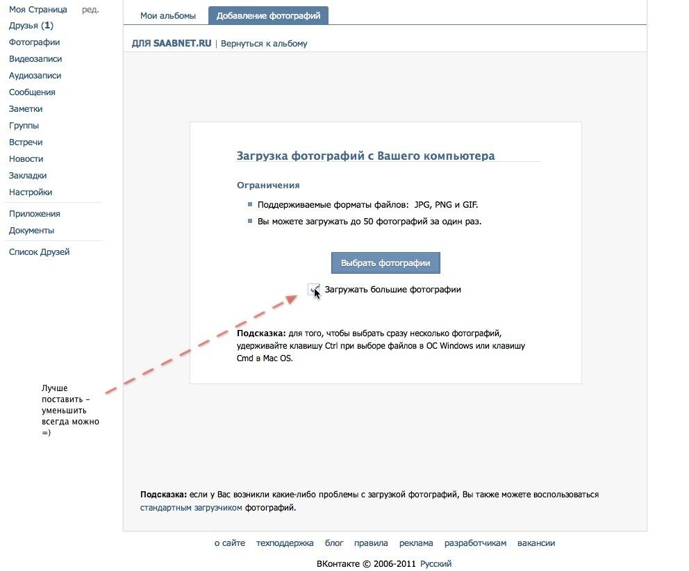 http://cs11011.vkontakte.ru/u1114427/141518957/z_9a999beb.jpg