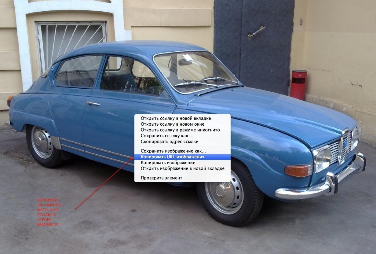 http://cs11011.vkontakte.ru/u1114427/141518957/z_a76e7945.jpg