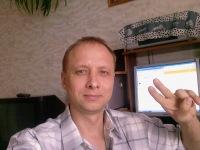 Сергей Громов, 24 июля , Красноярск, id141948759