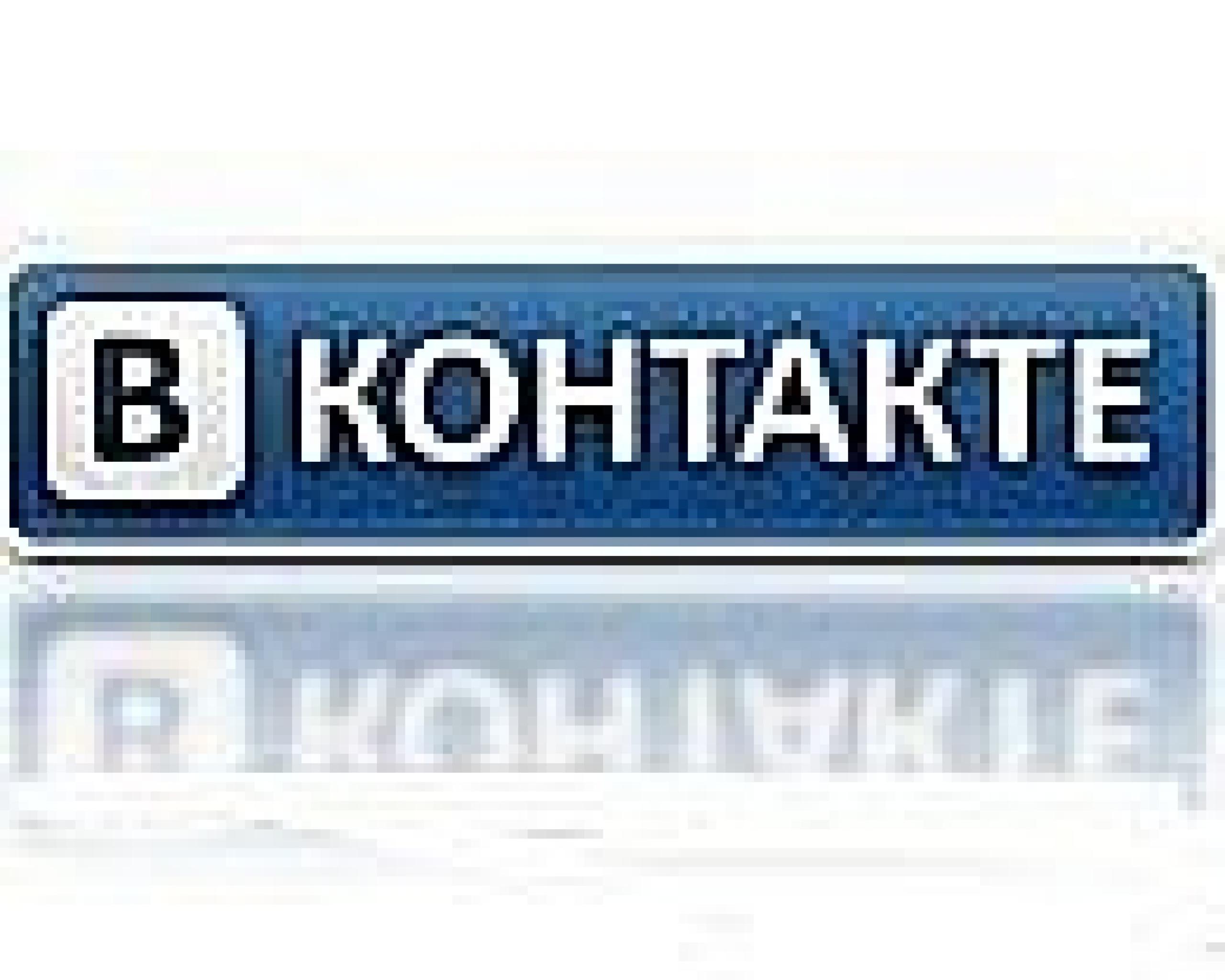 Живи без рамок ты же не фотография группа вконтакте 3